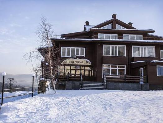 Gubernskaya Hotel, Tashtagol'skiy rayon