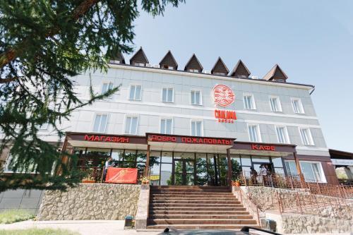 Chalama Hotel, Kyzyl
