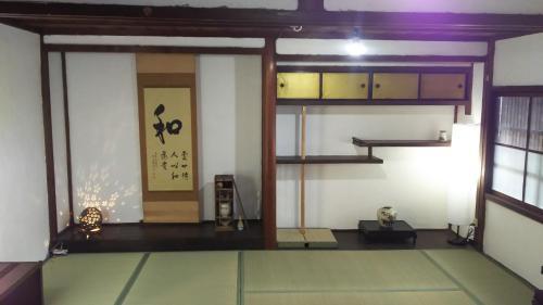 Iga - House - Vacation STAY 9207, Iga