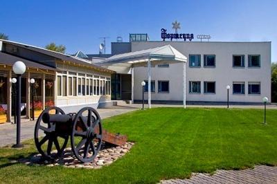 Grand Hotel Fortecia, Gayskiy rayon
