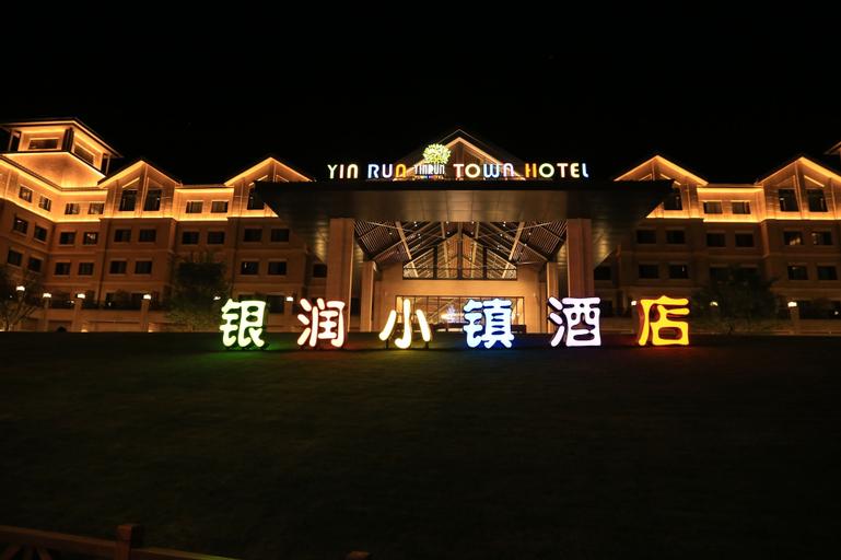 Yin Run Town Hotel, Huzhou