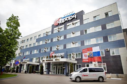 Avrora Business Hotel, Kursk