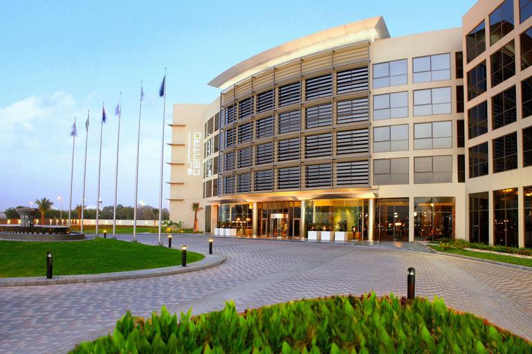 Centro Sharjah,