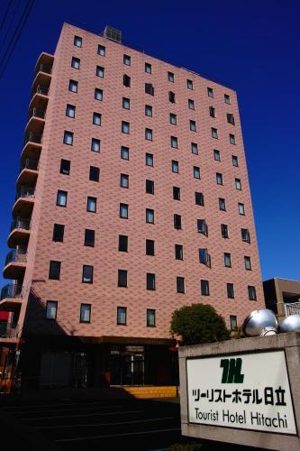Tourist Hotel Hitachi, Hitachi