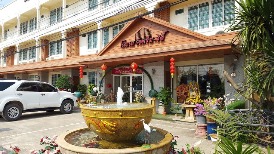 Rongkhem-City Hotel, Rong Kwang