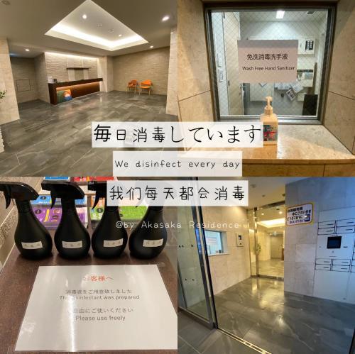 Akasaka Residence 8F, Shinjuku