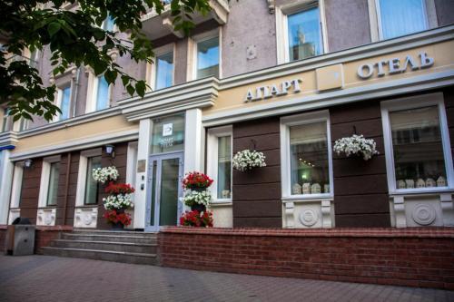 Dom Hotel Apart, Krasnoyarsk