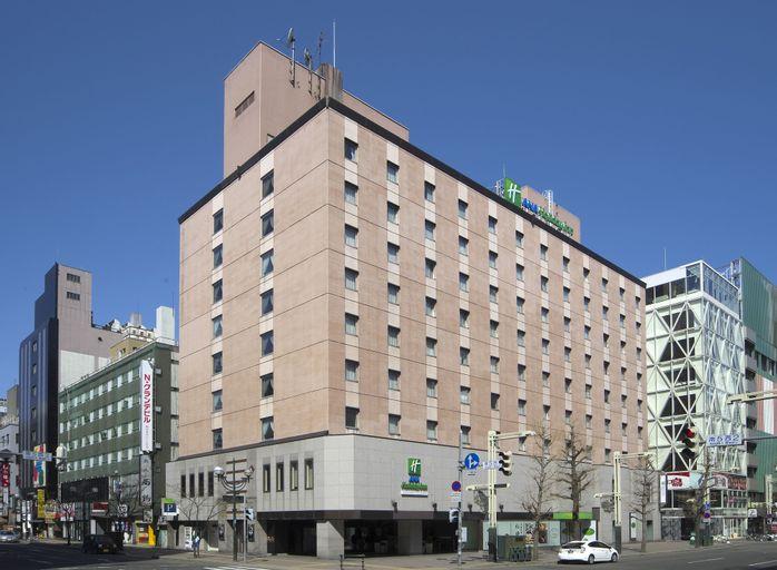 Holiday Inn ANA Sapporo Susukino, Sapporo