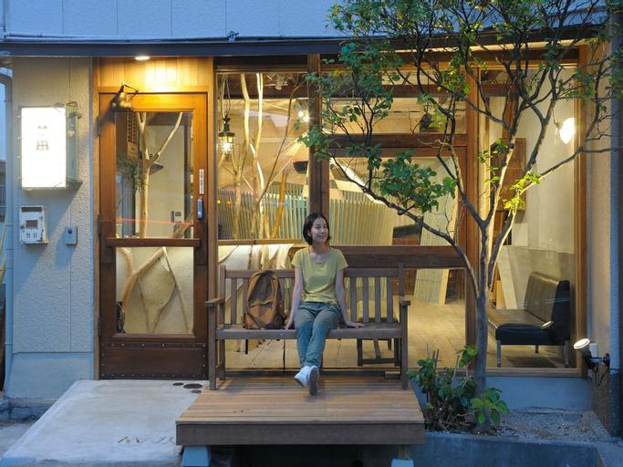 Guest House MAYA -Hostel, Kobe