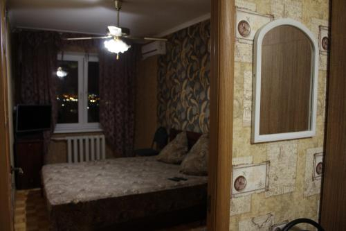 Hostel at the Center of Tiraspol,