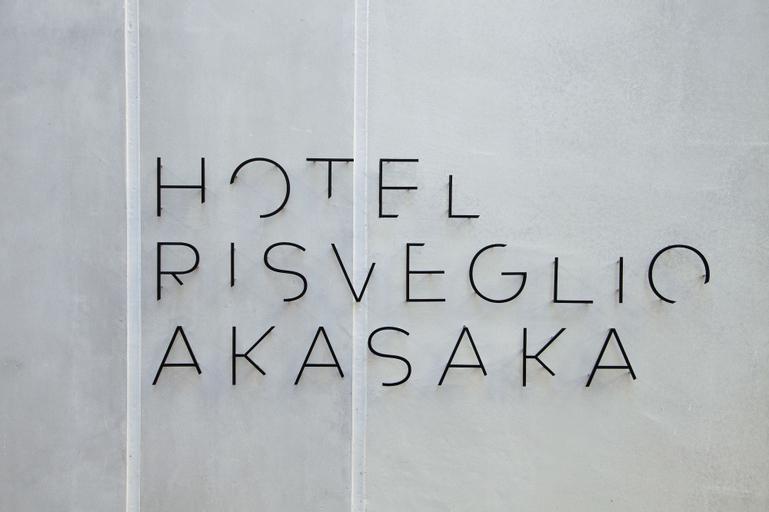 Hotel Risveglio Akasaka, Minato