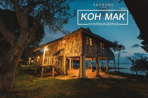 Pano Resort, K. Ko Kut