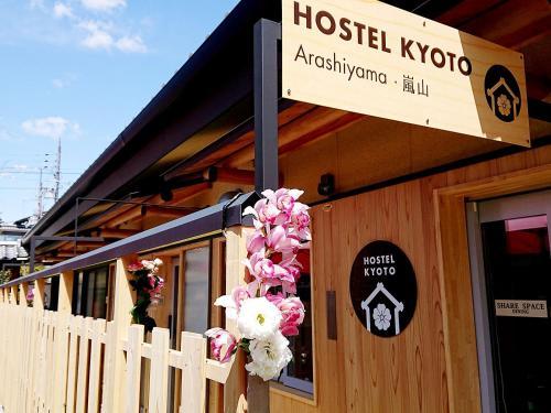 Hostel Kyoto Arashiyama, Kyoto