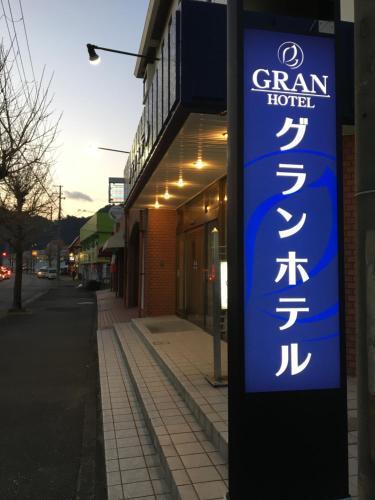 Gran Hotel, Shingū
