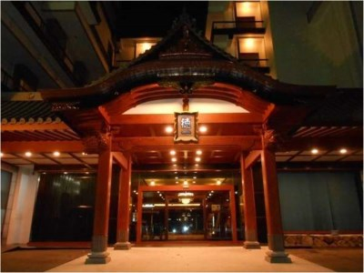 Tsukuba Grand Hotel, Tsukuba