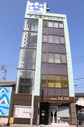 The Marugame Guesthouse Fukufuku, Marugame