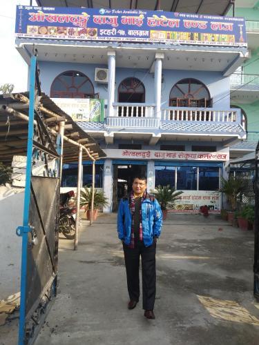 Okhaldhunge Hotel & Lodge, Koshi