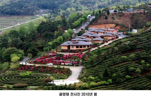 Golmangtae Pension, Boseong