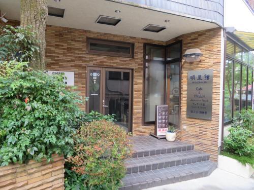 Hakone Tokino Shizuku, Hakone