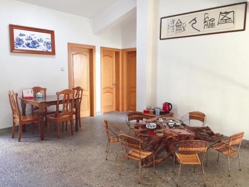 Taining Happy Stone Duplex Apartment, Sanming