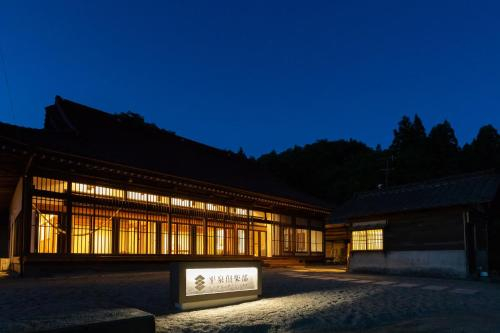 Hiraizumi Club~farm&resort~, Ōshū