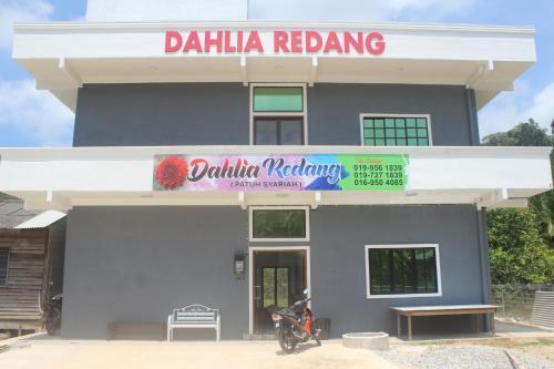 Dahlia Redang, Setiu