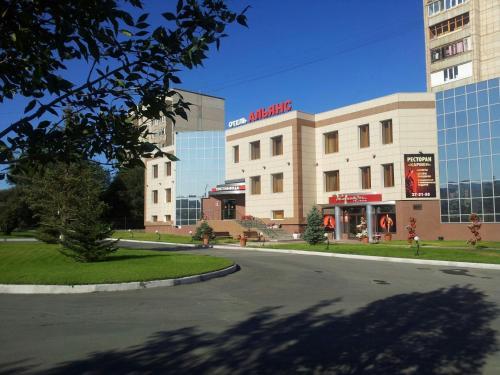Hotel Aliance, Gayskiy rayon