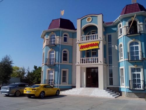 Парк Отель Добриан, Limanskiy rayon
