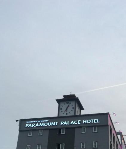 Paramount Palace Hotel Dannok, Sadao