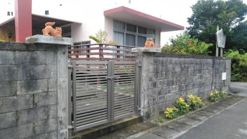 GUEST HOUSE MINAMI, Nanjō