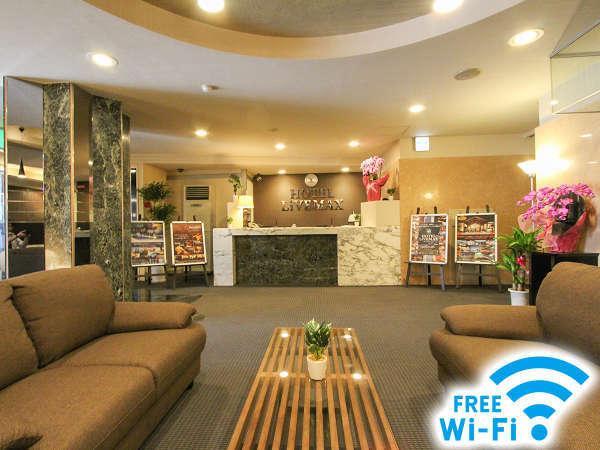 Hotel Livemax Kobe, Kobe