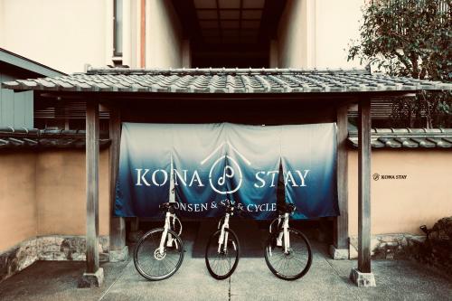 Konastay Izu-Nagaoka - Hostel, Izunokuni
