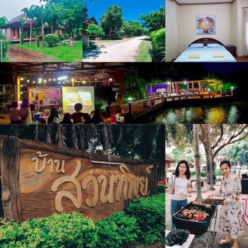 สวนทิพย์ รีสอร์ทบ้านฉาง, Ban Chang