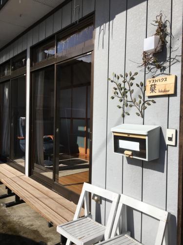 ゲストハウス蘖6畳, Kitakami
