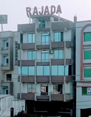 RAJADA HOTEL, Rawalpindi