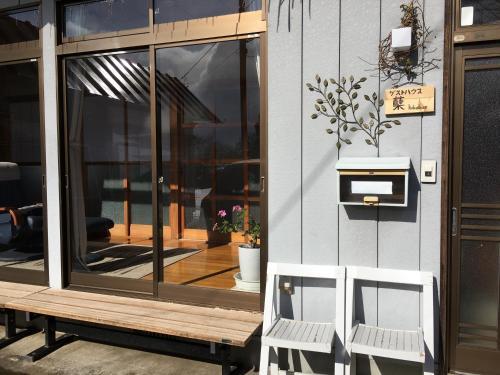 ゲストハウス蘖 10畳, Kitakami