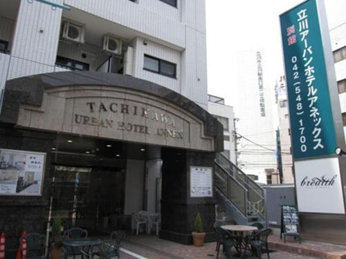 Tachikawa Urban Hotel Annex, Tachikawa