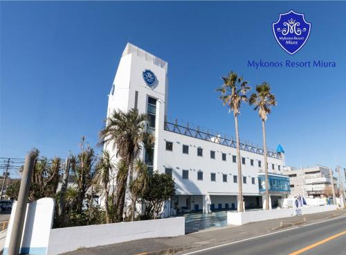 Mykonos Resort Miura / Vacation STAY 72794, Yokosuka