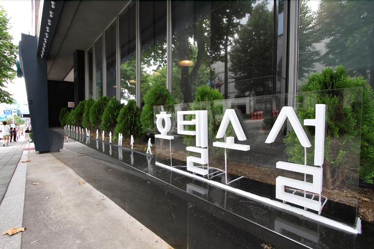 Hotel Sohsul, Chuncheon