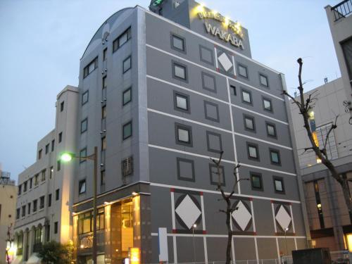 Hotel Wakaba, Takamatsu