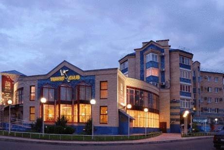 La Vie de Chateau, Orenburg