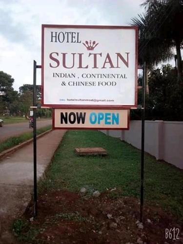 Sultan hotel masindi, Bugahya