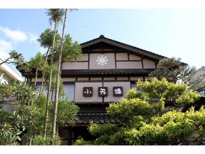 Shotenkyo, Kyōtango