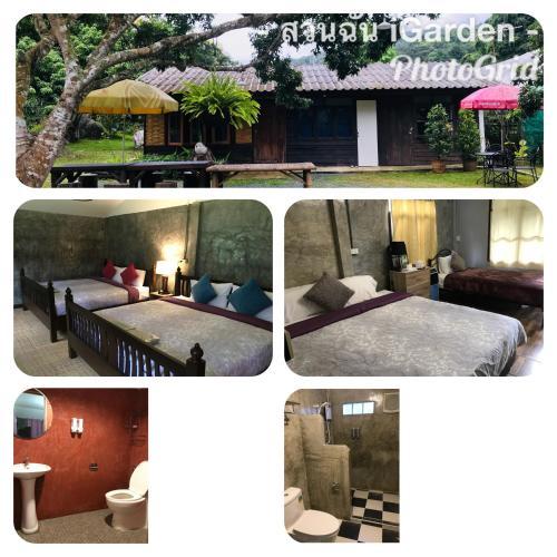 สวนฉัน Igarden, K. Mae On