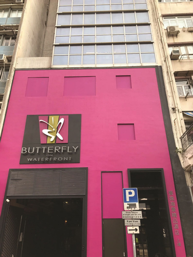 Butterfly on Waterfront Boutique Hotel Sheung Wan, Central and Western