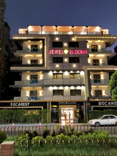 Jewel Dokki Hotel, Ad-Duqi
