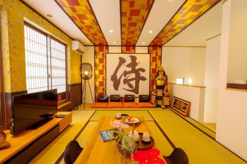 Kunigami-gun - House / Vacation STAY 36694, Kin