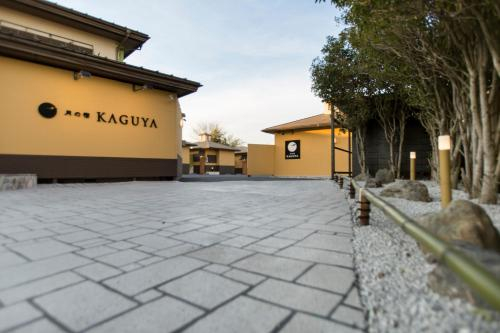 Tsuki no Yado Kaguya, Kawagoe