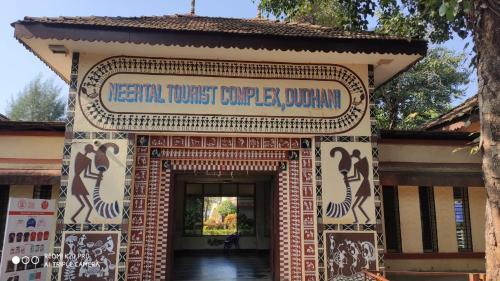 Whitefeather Dudhni and KAUNCHA Resort, Dadra and Nagar Haveli