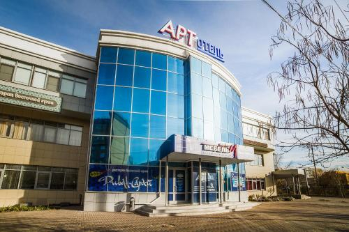 ART Hotel, Privolzhskiy rayon